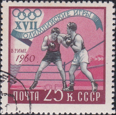 2363 Boxing [Olympic Games 1960, Rome]