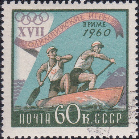 2367 Canoeing [Olympic Games 1960, Rome]