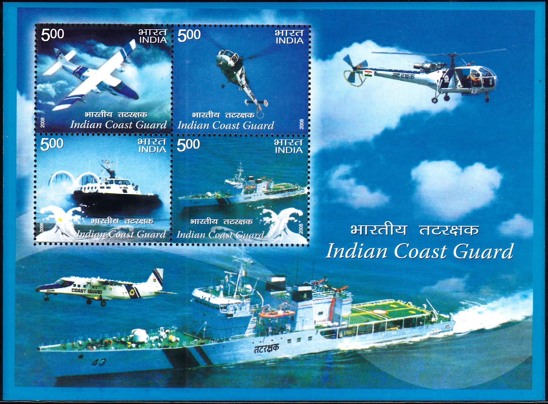 Dornier Do 228, HAL Dhruv, Hovercraft and Patrol boat