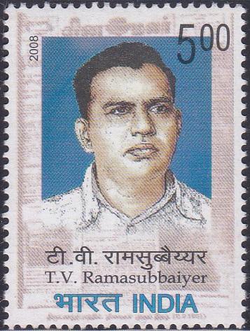 Thazhuvia Ramasubbaiyer : Dinamalar (Tamil daily)