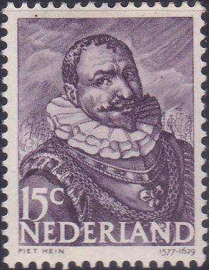255 Piet Hein [Netherlands Stamp]
