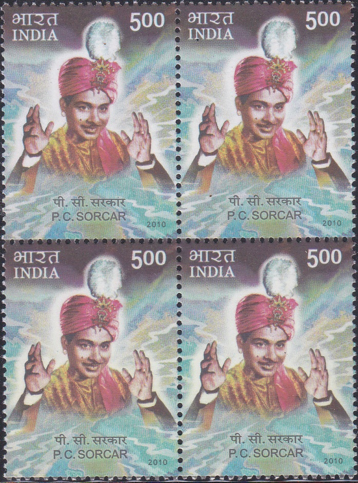 Protul Chandra Sarkar (পি সি সরকার (সিনিয়র))