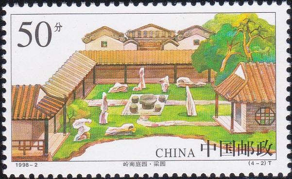 2830 Liangyuan [Gardens of Lingnan]