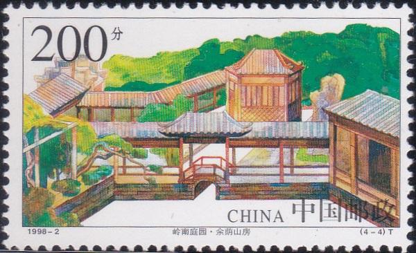 2832 Yuyin Villa [Gardens of Lingnan]