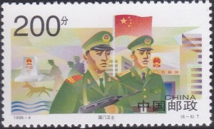 2844 Border guards [Chinese People's Police]