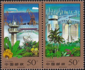 2859-2860 Economic development zone, Yangpu + Urban construction, Haikou [Construction, Hainan Special Economic Zone] - China Stamp Pair