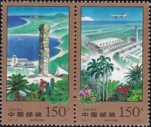 2861-2862 National tourism and resort zone, Yalongwan + Phoenix International Airport, Sanya [Construction, Hainan Special Economic Zone] - China Stamp Pair