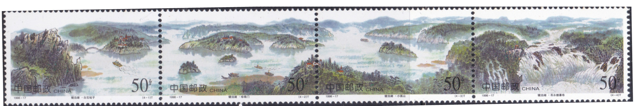 2883-2886 Different views of Jingpo Lake [China se-tenant strip of 4 stamps]