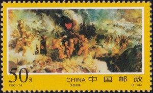 2913 Battle in Huaihai [Major Campaigns in Liberation War]