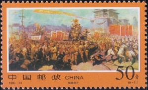 2914 Liberating Beijing [Major Campaigns in Liberation War]