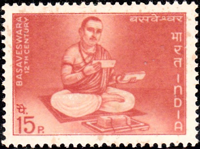 Basavanna (ಬಸವಣ್ಣ)