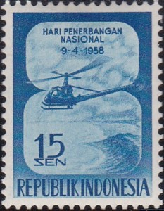 446 Helicopter [National Aviation Day 1958]