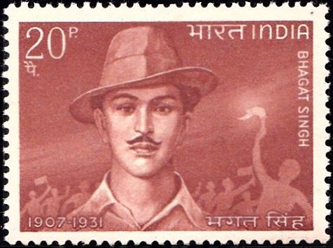 शहीद भगत सिंह