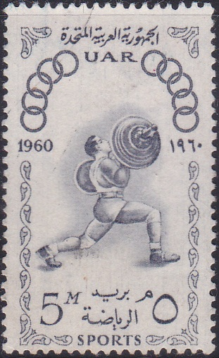 505 Weight Lifter [Olympic Games 1960, Rome]