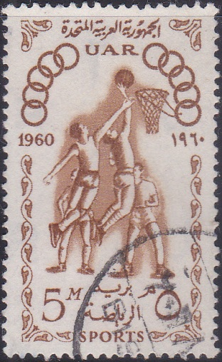 506 Basketball [Olympic Games 1960, Rome]