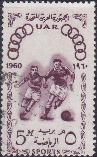 507 Soccer [Olympic Games 1960, Rome]