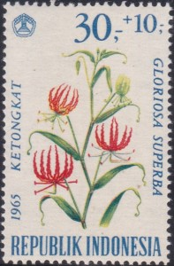B191 Gloriosa [Indonesia Flower Stamp]