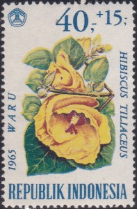 B192 Magaguabush [Indonesia Flower Stamp]