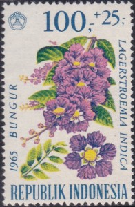 B194 Crape myrtle [Indonesia Flower Stamp]