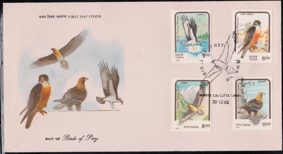 Indian Raptor Birds Stamps
