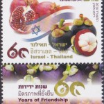 Israel-Thailand : Joint Issue