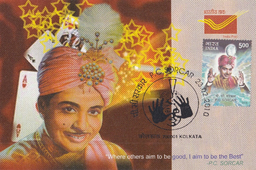 P. C. Sarkar India Stamp, Postcard 2010