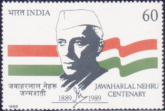 Jawaharlal Nehru Birth Centenary Stamp