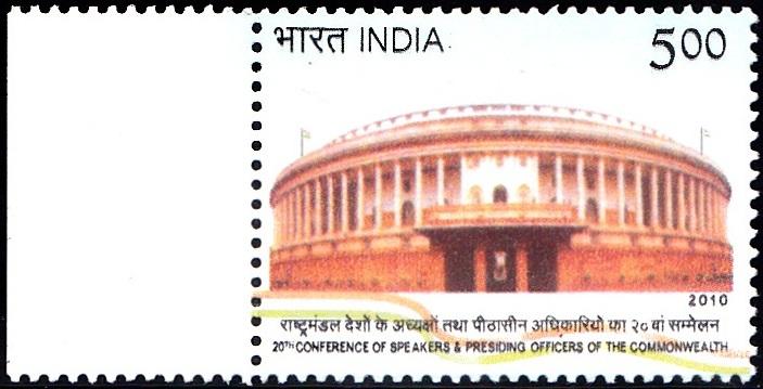 Parliament of India (भारत की संसद)