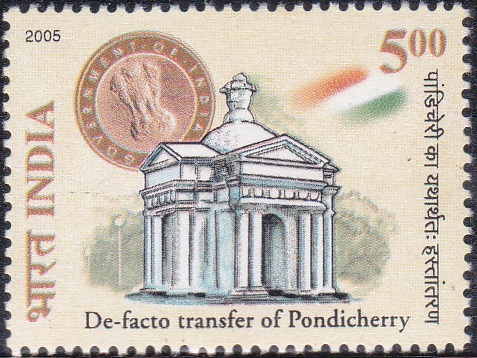 2161 De-facto Transfer of Pondicherry [India Stamp 2005]
