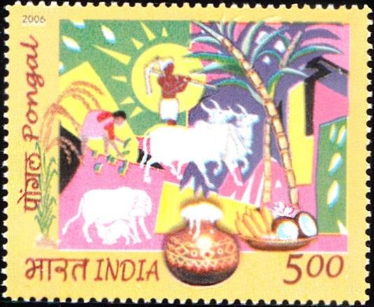 Makar Sankranti (தைப்பொங்கல்)