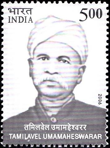 Tamilavel Umamaheswaranar