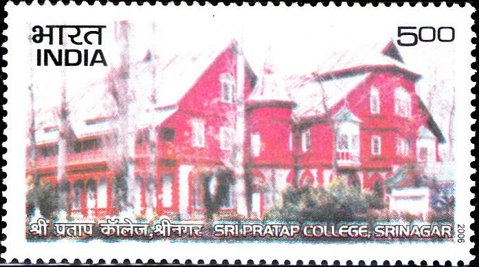 Oldest Institute for Higher Studies in Kashmir