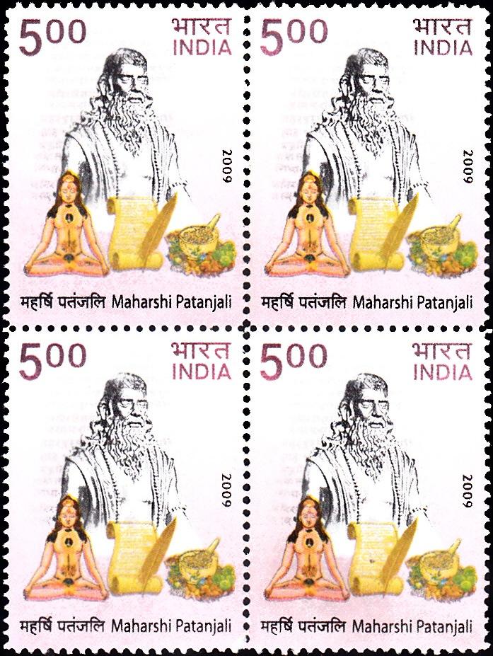 Yoga Sutras of Patanjali (पतंजलि योग सूत्र)