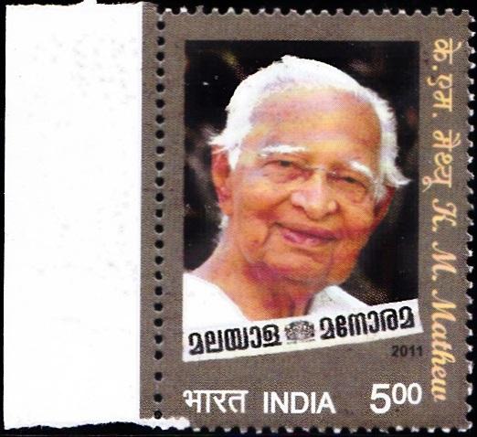 കെ.എം. മാത്യു : മലയാള മനോരമ (Malayala Manorama)