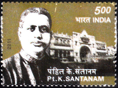 Pandit Kasturiranga Santhanam (Kumitithadai Santhanam)