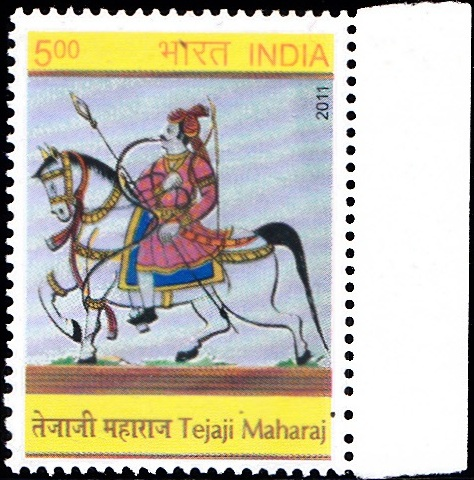 2719 Tejaji Maharaj [India Stamp 2011]