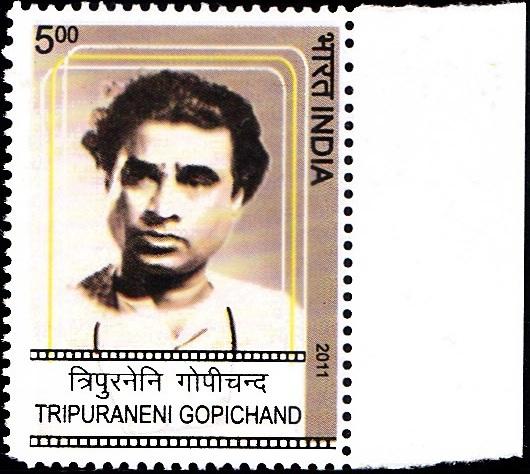 త్రిపురనేని గోపీచంద్