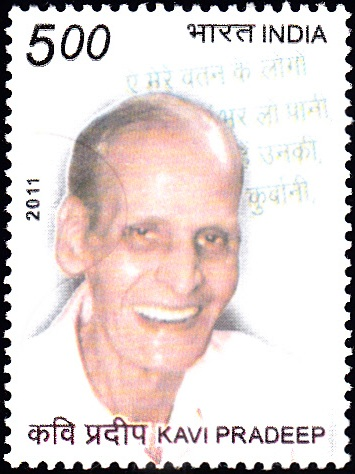 2735 Kavi Pradeep [India Stamp 2011]