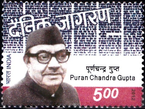 2743 Puran Chandra Gupta [India Stamp 2012]