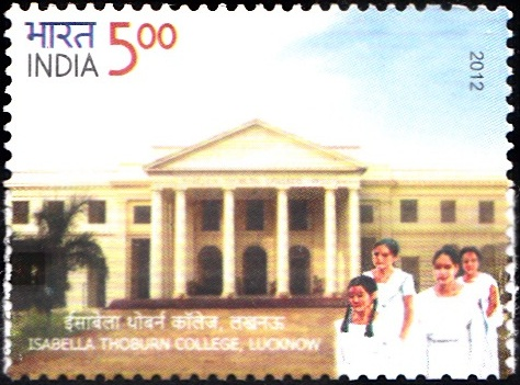 Lucknow Women's College (IT College)