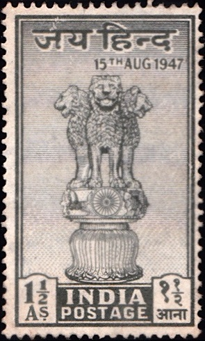 282 Asoka Pillar [Dominion of India] Stamp 1947