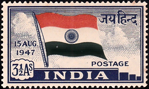 283 National Flag [Dominion of India] Stamp 1947