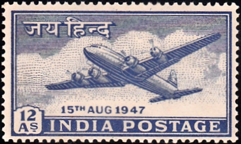 284 Four-Motor Plane [Dominion of India] Stamp 1947