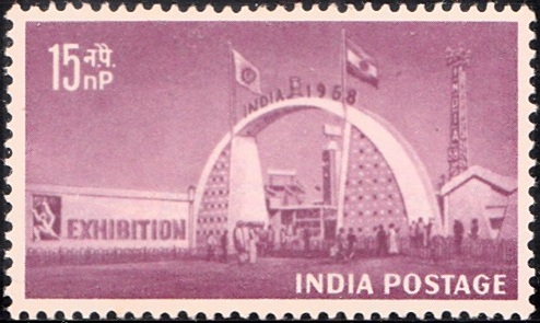337 Exhibition at Kampur [India Stamp 1958]
