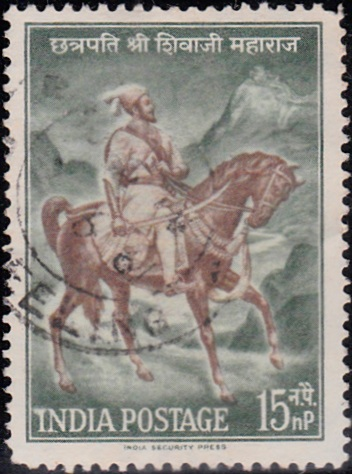 353 Chatrapati Sivaji Maharaj [India Stamp 1961]