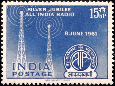 356 All India Radio [India Stamp 1961]