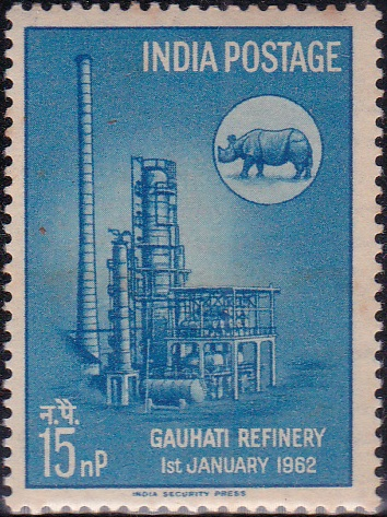 Guwahati Refinery : Indian Oil Corporation Limited (IOCL)