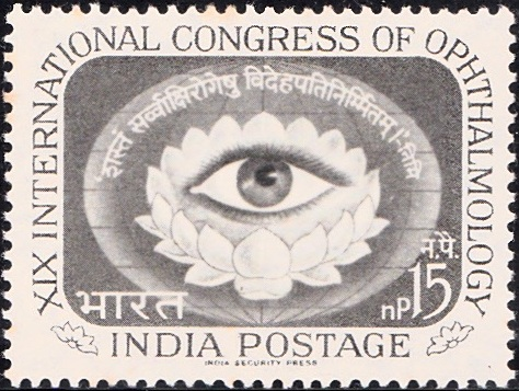378 International Congress of Ophthalmology [India Stamp 1962]