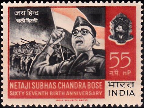 Netaji leading Indian National Army (आज़ाद हिन्द फ़ौज) : Jai Hind (जय हिन्द)