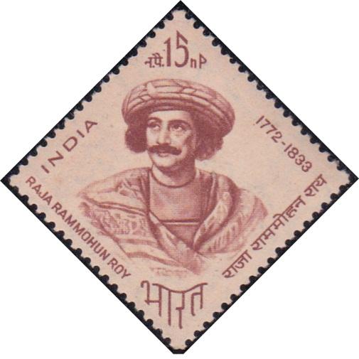 রাজা রামমোহন রায় (राजा राममोहन राय)